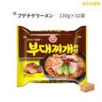 オットギ プデチゲラーメン 4袋パック 韓国ラーメン
