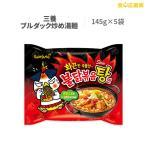 激辛 ブルダックタン麺 ブルダック炒め湯麺 145g×5袋 プルタク サムヤン 三養 SAMYANG