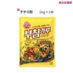 チヂミ粉 1kg オットギ 韓国食品
