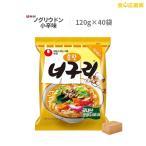 農心 ノグリウドン 小辛味 40袋 ノグリラーメン   韓国料理 韓国土産 乾麺 インスタントラーメン