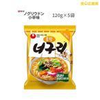 【韓国ラーメン】農心ノグリウドン 小辛味 5袋♪ ノグ