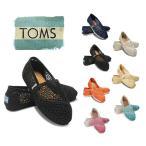 Toms トムズ シューズ (Toms シューズ) ウィメンズ クラッシック クロシェット Toms shoes Women's Classics Crochet