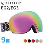 12/13/14 Electric Snow Goggles EG2 エレクトリック スノー ゴーグル アジアンフィット 全8モデル 送料無料