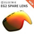 Electric Goggles EG2 スペアレンズ BRONZE/RED CHROME エレクトリック 送料無料