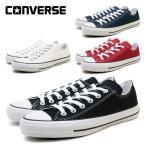 ショッピングcolors コンバース オールスター 100 カラーズ OX ホワイト/ブラック/ネイビー/レッド 32861790 32861791 32861795 32861792