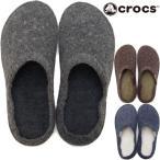 footmonkey_crocs-203600