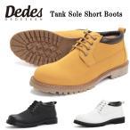 デデス Dedes 5212 オックスフォード メンズ デデスケン DEDEsKEN カジュアル ブーツ BOOTS ショート シューズ ヌバック プレーントゥ タンクソール