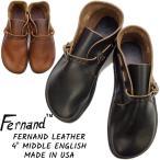 ショッピングオーロラシューズ フェルナンドレザー FERNAND LEATHER 4 MIDDLE ENGLISH メンズ レザーシューズ オーロラシューズ