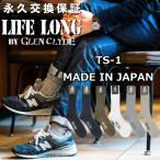 �饤�ե�� ����饤�� LIFE LONG BY GLEN CLYDE TS-1 ���� ��� CORDURA �����ǥ�� �ʥ���� ���å��� ������ �ϥ����å��� ���롼���å��� ������