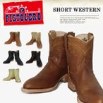 【半額SALE】ピストレロ ブーツ ウエスタンブーツ レディース ショート PISTOLERO SHORT WESTERN PTL-061 BOOTS ladies セール 激安