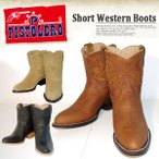 【半額SALE】ピストレロ ブーツ ウエスタンブーツ レディース ショート PISTOLERO SHORT WESTERN PTL-070 BOOTS ladies セール 激安