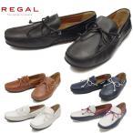 ドライビングシューズ リーガル メンズ 本革 靴 REGAL 55PR AF スリッポン driving shoes men's