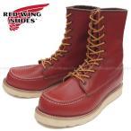 ショッピングレッドウィング レッドウィング アイリッシュセッター 限定生産 RED WING 8877 [Oro-Russet Portage] IRISH SETTER 8