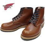 レッドウィング 正規品 RED WING 9416 9016 [CIGAR/シガー] BECKMAN BOOT ベックマン BOOTS ワークブーツ メンズ レディース 送料無料