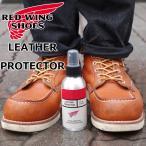レッドウィング レザープロテクター 98013 RED WING LEATHER PROTECTOR 国内正規品 純正ケア用品 防水スプレー 撥水 雨 雪 ブーツケア お手入れ用スプレー