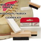 レッドウィング ラフアウト / ヌバック クリーナーキット 98014 RED WING ROUGHOUT / NUBUCK CLEANER KIT 国内正規品 純正ケア用品 スエードクリーナー