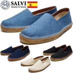 サルヴィ エスパドリーユ メンズ スリッポン SALVI SLIP-ON ART44-2/ART44-17 スペイン製 メンズ靴 【★】