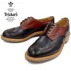 正規品 トリッカーズ カントリー ウィングチップ Tricker's Trickers マルチカラー Keswick ケスウィック M7292 ブラック/ネイビー/マルーン fitting5