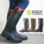 ショッピングレインシューズ レインブーツ エーグル AIGLE レディース シャンタベル CHANTEBELLE レインシューズ 長靴 一部箱潰れあり