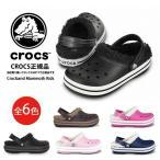 ショッピングジビッツ クロックス crocs クロックバンド マンモス キッズ 子供用 Crocband Mammoth Kids ボア付 サンダル 11128 ラッピング不可