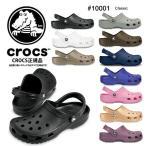 クロックス Crocs Classic Crocs Original Classic Clogs 10001 サンダル ぺたんこ フラット やわらかラバーサンダル 快適