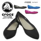 クロックス リオ フラット Crocs Rio Flat 16265 パンプス ラバー ぺたんこ フラットシューズ 並行輸入品 ラッピング不可