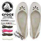クロックス Crocs サンダル Taylor Slingback 200092 テイラー スリングバック パンプス コンフォートサンダル ラッピング不可