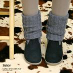 【ワゴン売り尽くし】(返品交換不可)【アウトレット】ニット 本革 ファー ショートブーツ Balor by Galsta Knit with Fur ガルスタニット ペコス  ブーツ