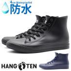 スニーカー メンズ 靴 レインシューズ ハイカット 黒 紺 防水 撥水 ブラック ネイビー 歩きやすい 滑りにくい HANG TEN HN-118