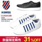 ケースイス K・SWISS ケースイス K・SWISS  CLASSIC88 クラシック88 ksw-02248 2018SS