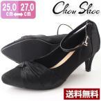 送料無料 あすつく 靴 [25.0-27.0cm] Chou Shoe THSH-P06