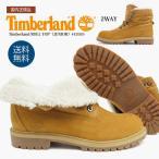 ティンバーランド Timberland ROLL TOP(JUNIOR) 43959 Wheat あったかボア付シューズ