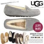 ショッピングアグ モカシンシューズ アグ オーストラリア UGG Australia アンスレー ANSLEY 3312 シープスキン 並行輸入品