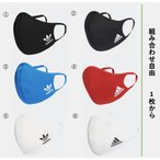 adidas アディダス  マスク FACE COVER フェイスカバー 1枚/組み合わせ自由 大人男女用/洗える伸縮素材/飛沫,ウイルス,花粉防止