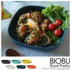 BOWL PASTA BIOBU ビオブ パスタ皿 EKOBO エコボ EB-003 フランス エコ 竹素材 軽い皿