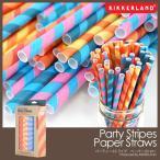 ショッピングストロー ペーパーストロー キッカーランド Party Stripes Paper Straws パーティー ストライプ 4色入り KIKKERLAND 紙ストロー
