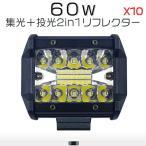 5%クーポン 送料無料! 27w サーチライト LED投光器 ワークライト PL保険 汎用 12/24V 2000lm 角型丸型 拡散集光 狭角広角 自由選択 1年保証 10個C