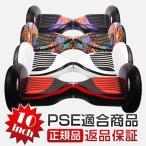 送料無 新型バランススクーター 電動二輪車 HappyRun Chic-Robot社ライセンス ステアリングバー無料進呈 5色選択 豪華セット 5年間修理 6.5h