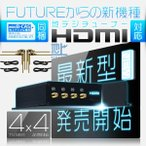 ロードスター マイナー前 NB 送料無料 地デジチューナー 第四代 高性能 1080P 4×4 チューナー アンテナ フルセグ ワンセグ HDMI AV ダブル出力 一年保証