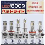 スズキ suzuki カプチーノ EA11 21R ロービーム H3 送料無料 led ヘッドライト 新車検対応 6500K LEDバルブ 2個 2年保証 M6