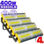 送料込み 他店とわけ が違う最新2017モデル400WLED投光器4000w相当40000LM3mコードPSE適合PL led作業灯 アース付きの多用式プラグ1年保証3個NP
