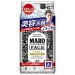 MARO デザインフェイスシート グラフィティ フルーティライチの香り 42枚