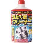 カネヨ洗たく槽クリーナー550g