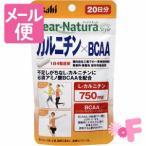 Yahoo!フォーモスト[メール便送料100円]Dear-Natura/ディアナチュラ スタイル カルニチンBCAA 80粒