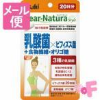 Yahoo!フォーモスト[メール便で送料100円]Dear-Natura/ディアナチュラ スタイル 乳酸菌×ビフィズス菌+食物繊維・オリゴ糖 20粒