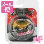 [ネコポスで送料160円]テスラループ 磁気ネックレス ブラック 50cm
