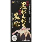 ファイン 発酵黒にんにく黒酢 72g(600mg×120粒)