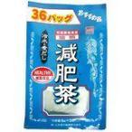 お徳用減肥茶(袋入)8g×36包