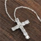 ダイヤモンド ネックレス 0.5カラット 純プラチナ Pt999 Hカラー I1クラス 10石 0.5ct クロスネックレス 十字架 ペンダント 直送品/代引不可