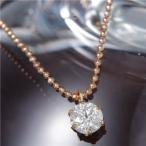 ダイヤモンド ネックレス 一粒 0.4カラット K18 ピンクゴールド 大粒 ダイヤネックレス 6本爪 Hカラー I1クラス 0.4ct ペンダント 直送品/代引不可